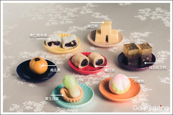 婚宴甜點全台特搜/【故宮晶華】袖珍繽紛多寶格