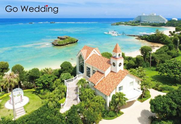 海外婚禮,日本婚禮,教堂證婚,海外證婚,沖繩婚禮