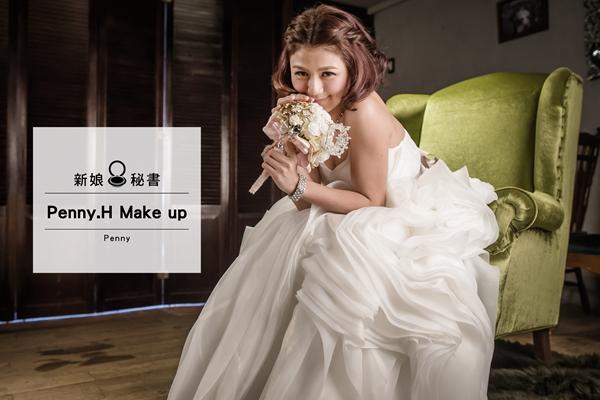 彩妝造型, 整體造型, 新娘秘書