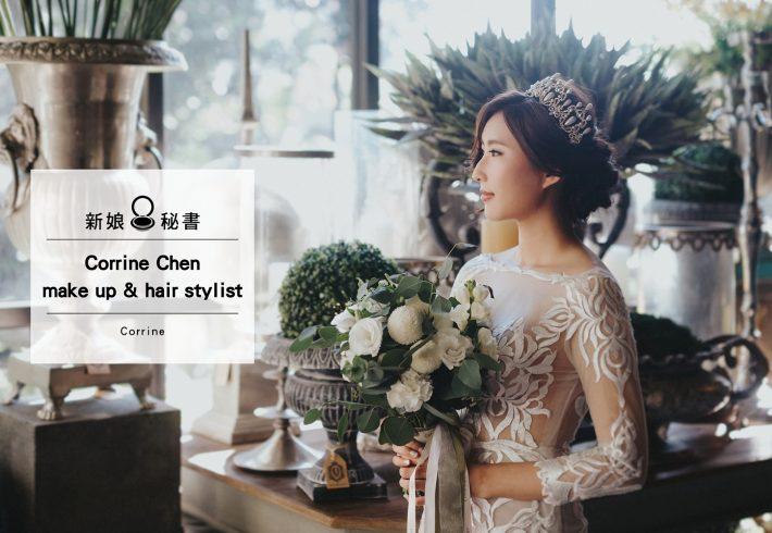 新娘秘書, 時尚美學, 禮服租借, 自助婚紗
