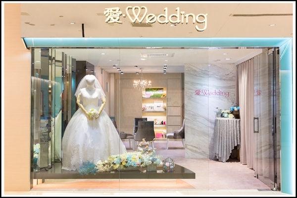 百貨公司 , 統一夢時代 , 買結婚用品